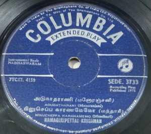 Instrumental Nadhaswaram EP Vinyl Record by Namagiripettai Krishnan www.macsendisk.com 2