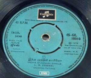 Jesus Tamil Film EP Vinyl Record by Alleppey Ranganathan www.macsendisk.com 2