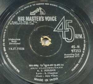 Malayalam Devotional EP Vinyl Record By K J Jesudass www.macsendisk.com 4