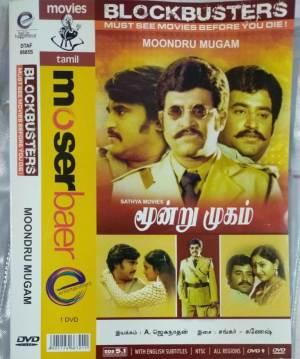 Moondru Mugam Tamil movie DVD www.macsendisk.com 1