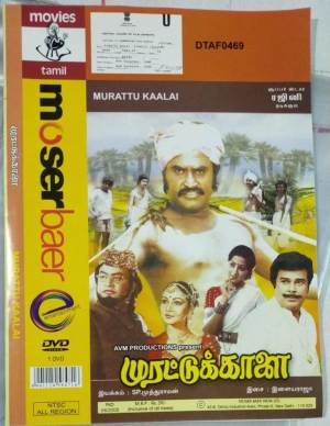 Murattu Kaalai Tamil movie DVD www.macsendisk.com 1
