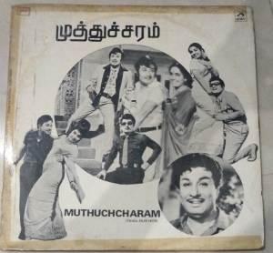 Muthucharam Tamil Film hits LP Vinl Record by M S Viswanathan www.macsendisk.com1