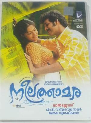 Neelathamara Malayalam Movie DVD www.macsendisk.com 1