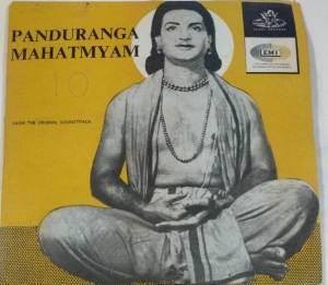 Panduranga Mahatmyam Kannada Film EP Vinyl Record www.macsendisk.com 1