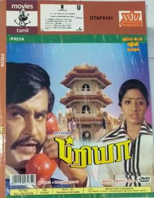 Priya Tamil movie DVD www.macsendisk.com 1