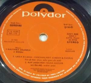 Quarbani Hindi Film EP Vinyl Record by Kalayanji Anandji www.macsendisk.com 2