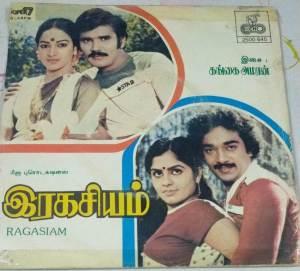 Ragasiam Tamil Film EP Vinyl Record by Gangai Ameran www.macsendisk.com 1