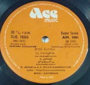 Saagara Sangamam Telugu Film EP Vinyl Record by Ilayaraaja www.macsendisk.com 1