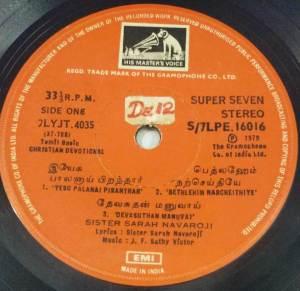 Tamil Basic Christian Devotional songs EP Vinyl Record 16016 www.macsendisk.com 1