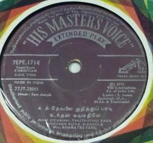 Tamil Basic Christian Devotional songs EP Vinyl Record 1714 www.macsendisk.com 1