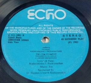 Tamil Christian Devotional songs EP Vinyl Record www.macsendisk.com 2