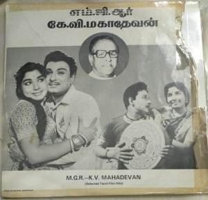 Tamil Film Hits from MGR Starrer Films LP VInyl Record by K V Mahadevan www.macsendisk.com 1