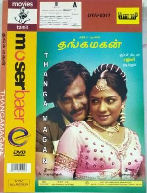 Thanga Magan Tamil movie DVD www.macsendisk.com 1