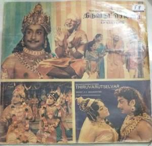 Thiruvarutchelvar Tamil Film LP VInyl Record by K V Mahadevan www.macsendisk.com 1