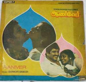 Aaniver Tamil Film EP Vinyl Record by Sankar Ganesh www.macsendisk.com1