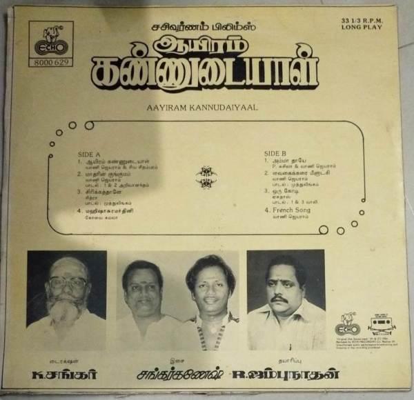 Aayiram Kannudayaal Tamil Film LP Vinyl Record www.macsendisk.com 1