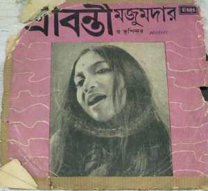 Bengali Modern Songs EP Vinyl Record by Sravanti Mozumdar Bhupinder www.macsendisk.com 1