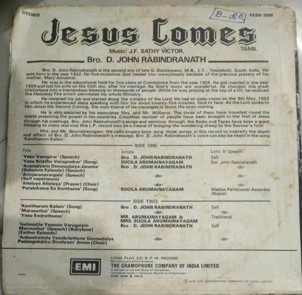 Jesus Comes Tamil Christian LP Vinyl Record www.macsendisk.com 1
