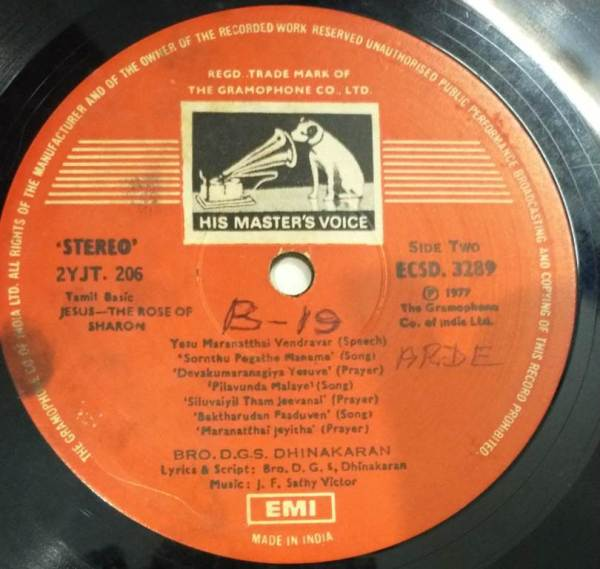 Jesus the Rose of Sharow Tamil Christian LP Vinyl Record www.macsendisk.com 1