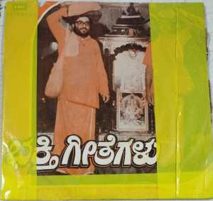 Kannada Basic Devotional EP Vinyl Record by Dr Rajkumar www.macsendisk.com 2