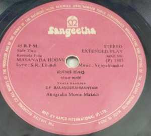 Masanada Hoovu Kannada Film EP Vinyl Record by Vijayabhaskar www.macsendisk.com 2