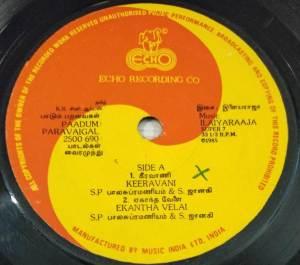 Paadum Paravaigal Tamil Film EP Vinyl Record by Ilayaraaja www.macsendisk.com 2