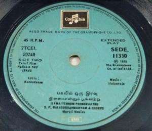 Pagalil Oru Iravu Tamil Film EP Vinyl Record by Ilayaraaja www.macsendisk.com1