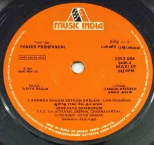 Panneer Pushpangal Tamil Film EP Vinyl Record by Ilayaraaja www.macsendisk.com 2