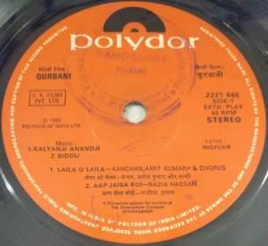 Qurbani Hindi Film EP Vinyl Record by Kalyanji Anandji www.macsendisk.com 1
