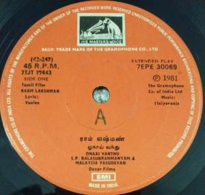 Raam Laxmanan Tamil Film EP Vinyl Record by Ilayaraaja www.macsendisk.com 2