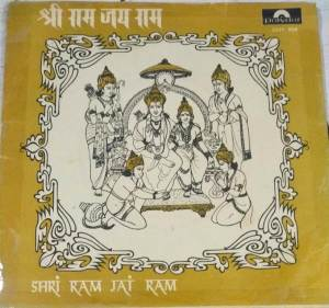 Shri Ram Jai Ram Hindi Devotional EP Vinyl Record www.macsendisk.com 1