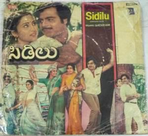 Sidilu Kannada Film EP Vinyl Record by Sathyam www.macsendisk.com 2