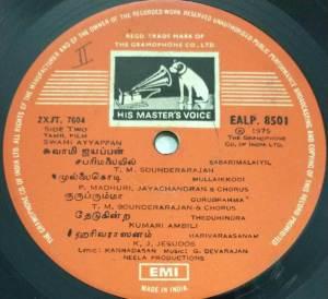 Swami Ayyappan Tamil devotional LP Vinyl Record by Devarajan www.macsendisk.com 2