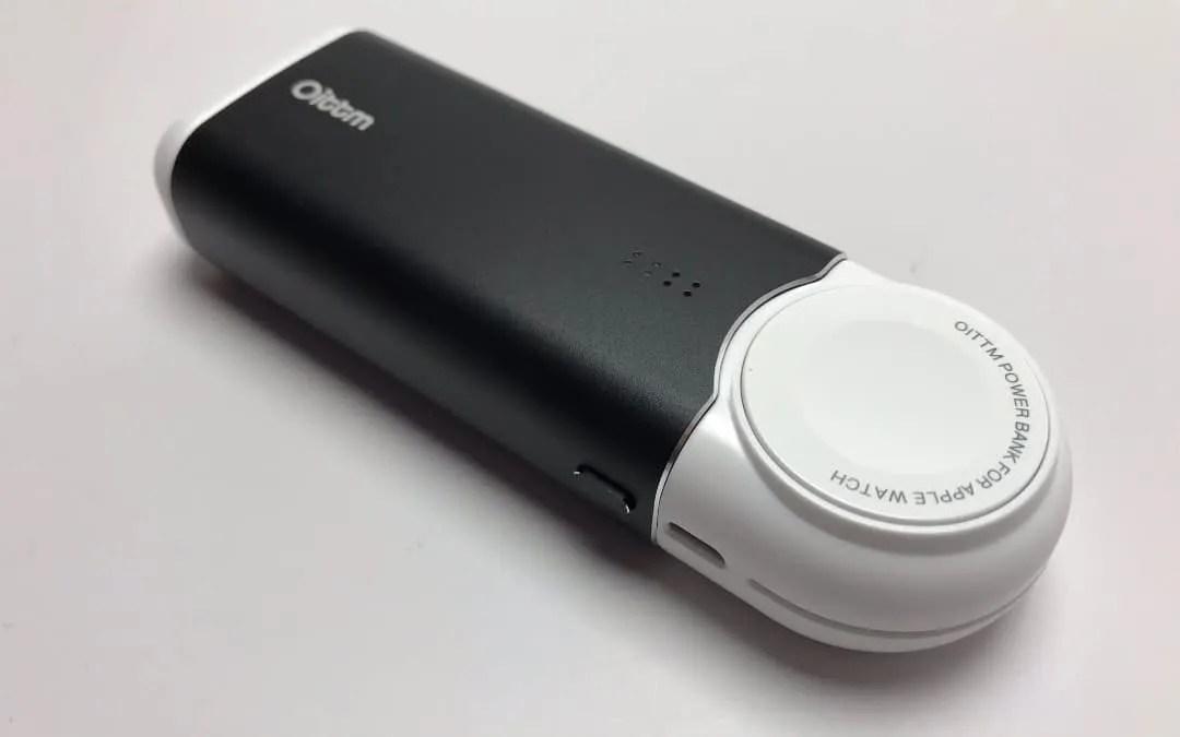 Oittm 5000mAh Portable Charger REVIEW