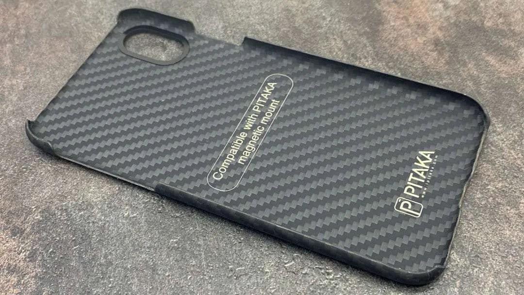 online retailer 7c682 f3d00 Pitaka iPhone 8 Aramid Case REVIEW Carbon Fiber Protection | Mac Sources