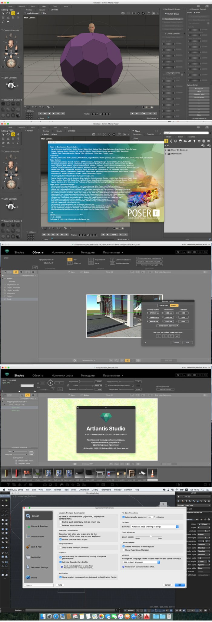 cad_3d_software_for_professionals_21_02_2016_autodesk_autocad_2016_for_mac__smith_micro_poser…_cap