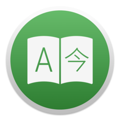 Translatium versatile translation 9 icon