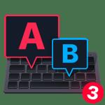 Master of Typing 3.8.8 (15.8.8)