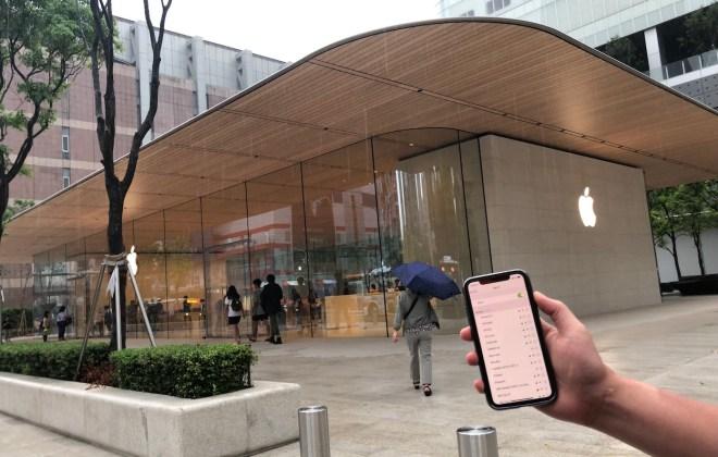 Apple Store WiFi