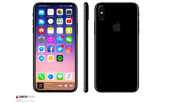IPhone 8 Concept Image iDrop News 1