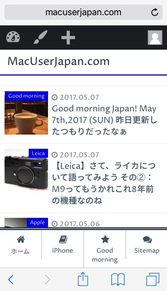 Atlas iphone