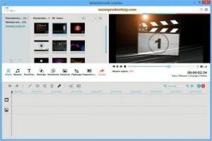 Wondershare Filmora 10.5.1.8 Crack + Registration Code Free 2021