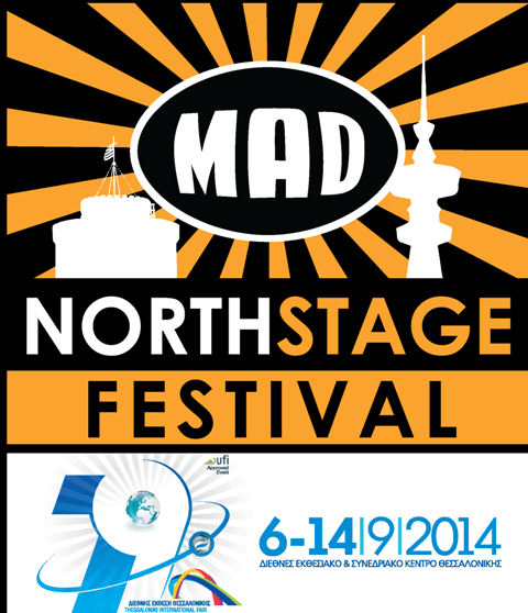 NORTH_STAGE_FESTIVAL_LOGO_3-01