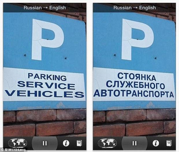 signtranslate