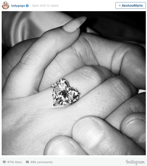 Lady Gaga Got Engaged On Valentine s Day Because Of Course