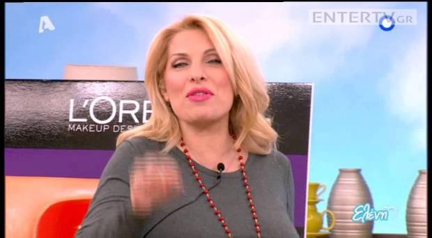 «Πιο έγκυος από ποτέ» η Ελένη Μενεγάκη στην σημερινή της εκπομπή! Δείτε τις φωτογραφίες