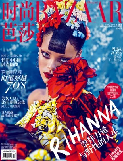 Rihanna-HB-China-7-428x560