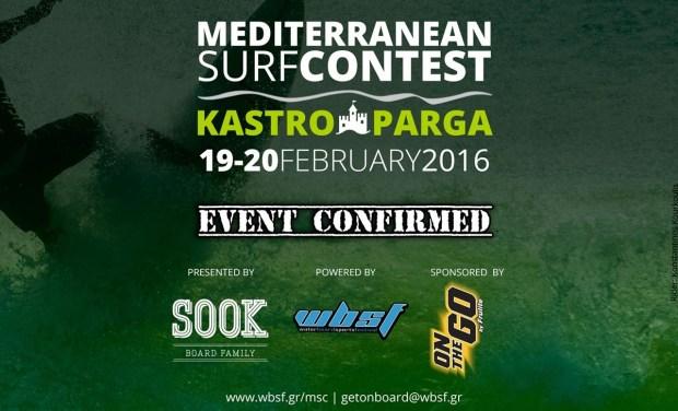 Mediterrenean Surf Contest