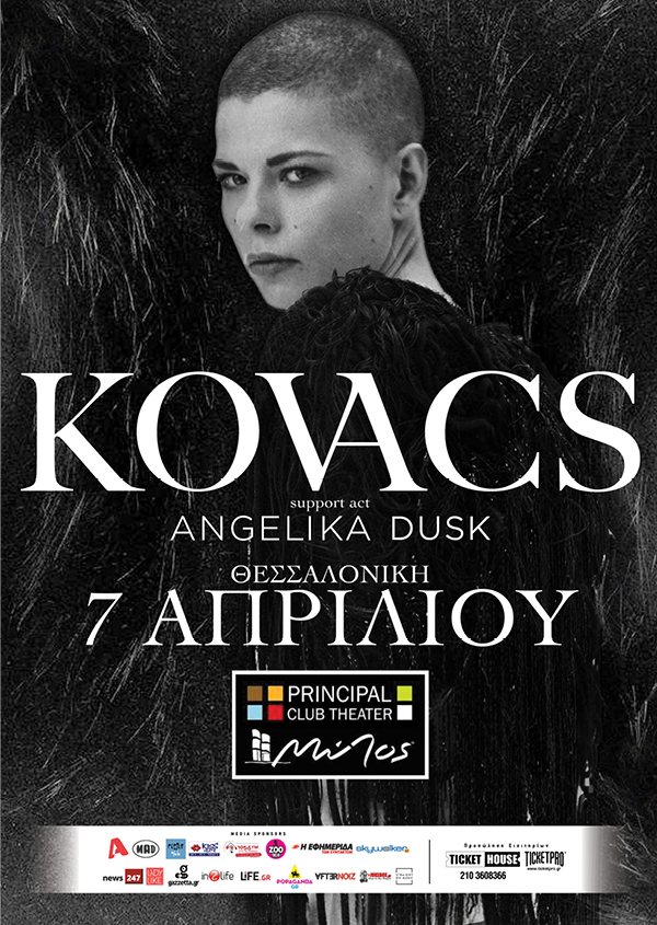 Kovacs_Poster_Thes_2016