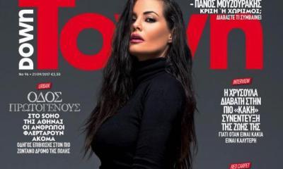 Κορινθίου ως Kim Kardashian